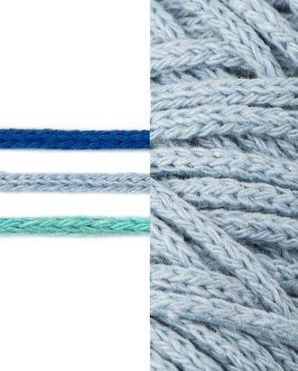 Набор шнуров х/б д.0,3 см арт. ШД-110-1-34328.003