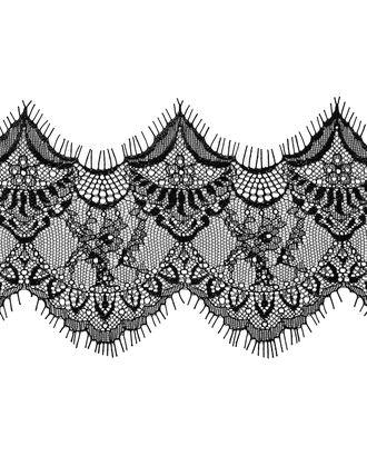 Французское кружево ш.10 см арт. ФК-163-2-34294.001