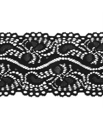 Кружево стрейч ш.8 см арт. КС-276-1-18456.002