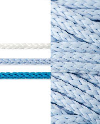 Набор шнуров п/э д.0,3 см арт. ШД-111-6-34325.006