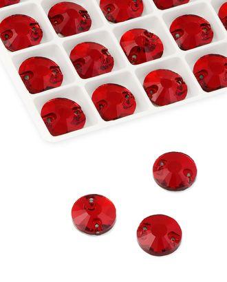 Стразы пришивные стекло д.1,2 см арт. ПСС-13-12-31513.012