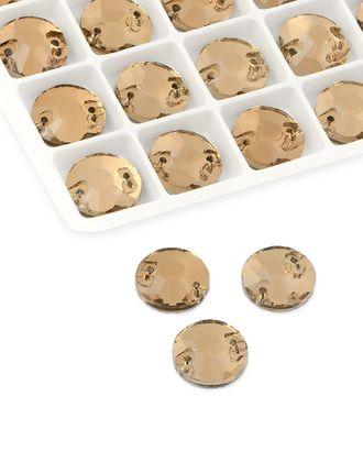 Стразы пришивные стекло д.1,2 см арт. ПСС-13-10-31513.008
