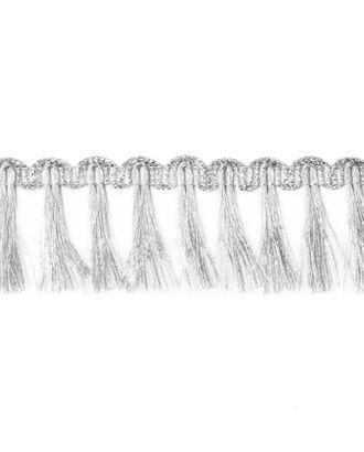 Бахрома металлизированная ш.4 см арт. БХД-83-1-5089.002