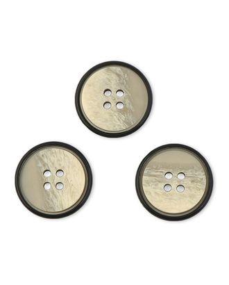 Пуговицы 40L арт. ПП-566-1-36629.001