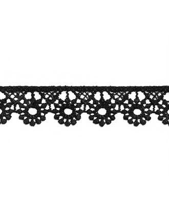 Кружево плетеное ш.1,7 см арт. КП-200-2-18429.001