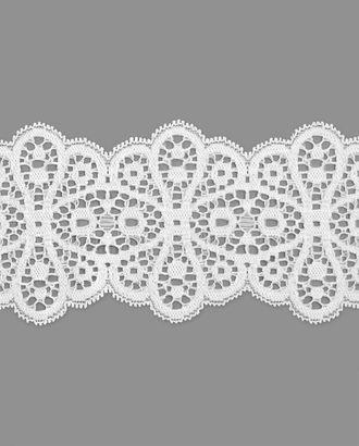 Кружево стрейч ш.8 см арт. КП-207-1-18542.001