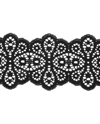 Кружево стрейч ш.8 см арт. КП-207-2-18542.002