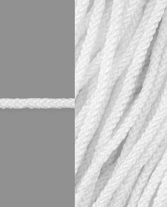 Шнур хозяйственный д.0,3 см арт. ШБ-22-1-5525
