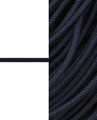 Резина шляпная д.0,25 см арт. РШО-41-9-36842.009