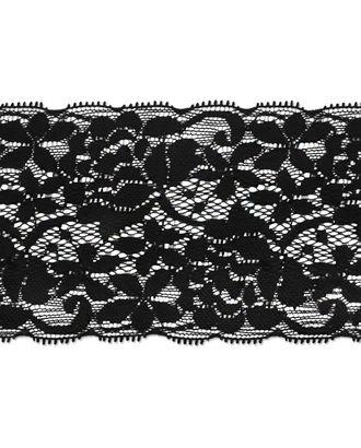 Кружево стрейч ш.9 см арт. КС-284-1-18545.002