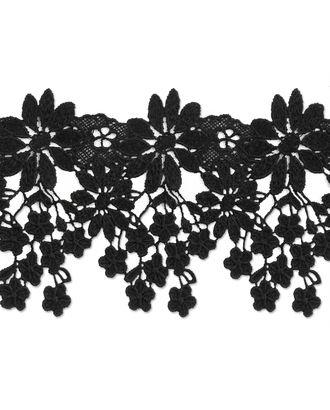 Кружево плетеное ш.9,5 см арт. КП-211-1-18547.002