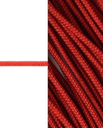 Шнур декоративный д.0,12 см арт. ШД-57-11-13773.010