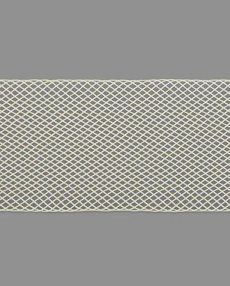 Регилин-сетка ш.4 см арт. РС-20-15-30902.015