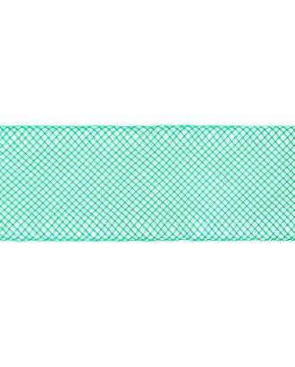 Регилин-сетка ш.2,5 см арт. РС-19-4-36784.004