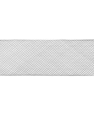 Регилин-сетка ш.2,5 см арт. РС-19-6-36784.006