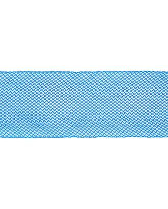 Регилин-сетка ш.2,5 см арт. РС-19-13-36784.013