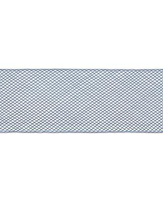 Регилин-сетка ш.2,5 см арт. РС-19-15-36784.015