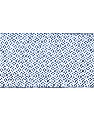 Регилин-сетка ш.4 см арт. РС-20-6-30902.006