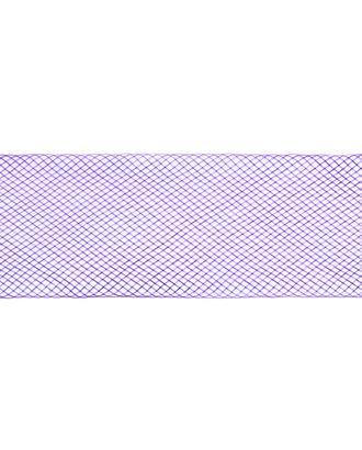 Регилин-сетка ш.2,5 см арт. РС-19-18-36784.018
