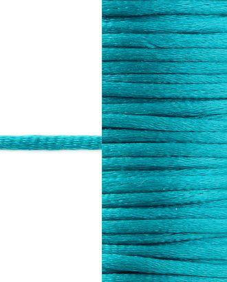 Шнур атласный д.0,2 см арт. ШД-74-5-31073.005