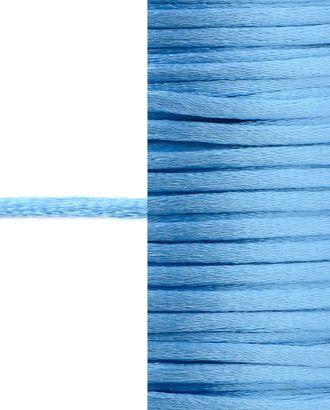 Шнур атласный д.0,2 см арт. ШД-74-7-31073.009