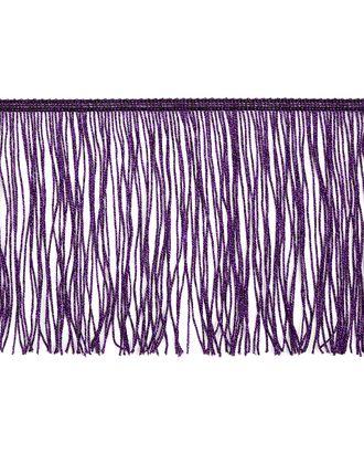 Бахрома с люрексом ш.15 см арт. БОТ-8-2-18433.015