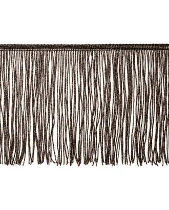 Бахрома с люрексом ш.15 см арт. БОТ-8-11-18433.001