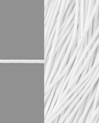 Шнур бельевой д.0,2 см арт. ШБ-16-1-5523