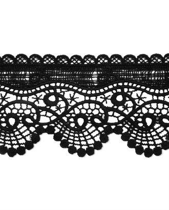Кружево плетеное ш.8,5 см арт. КП-319-1-36829.002