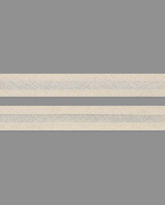 Косая бейка х/б ш.1,5 см арт. КБ-13-14-7408.014