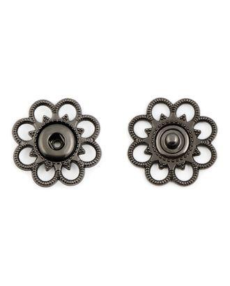 Кнопки д.2,5 см (металл) арт. КНД-3-1-18630.001