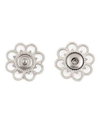 Кнопки д.2,5 см (металл) арт. КНД-3-3-18630.003