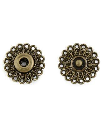 Кнопки д.2,5 см (металл) арт. КНД-1-1-18638.003