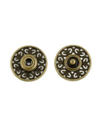 Кнопки д.2,1 см (металл) арт. КНД-2-1-18620.001