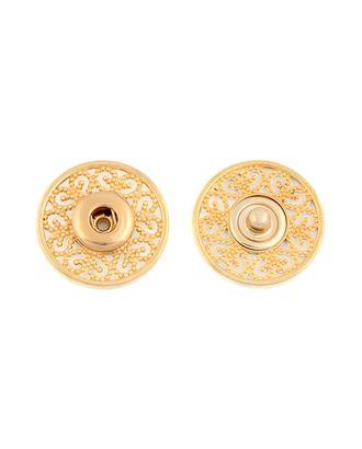 Кнопки д.2,1 см (металл) арт. КНД-2-2-18620.002