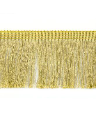 Бахрома металлизированная ш.8 см арт. БДМ-13-1-37053.001