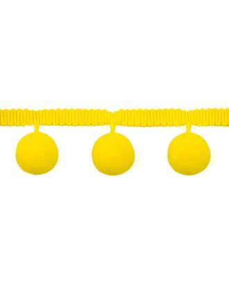 Бахрома-помпоны ш.5 см арт. БОП-2-2-34095.002