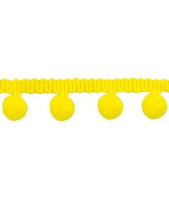 Бахрома-помпоны ш.2,5 см арт. БОП-3-2-36419.002