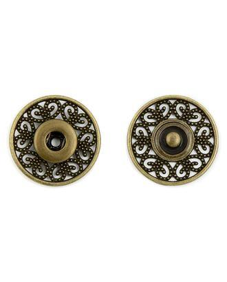 Кнопки д.2,5 см (металл) арт. КНД-7-1-18639.001