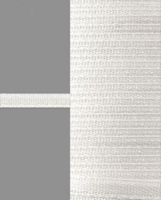 Лента атласная ш.0,3 см арт. ЛА-4-31-7526.001