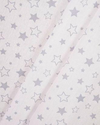 Звездное небо (Бязь 150 см) арт. БУ-26-1-1517.105