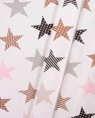 Звезды пэчворк (Бязь 150 см) арт. БД-505-1-1517.093