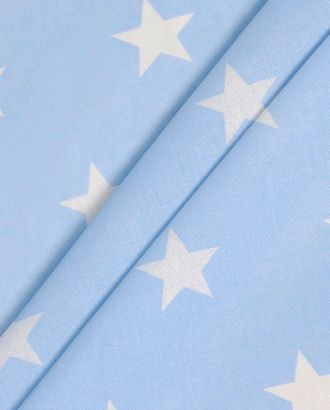 Звезды (Бязь 150 см) арт. БД-480-1-1517.070