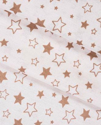 Звездное небо (Бязь 150 см) арт. БД-509-1-1517.098