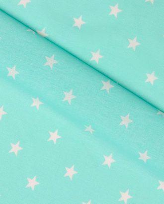 Звезды средние (Бязь 150 см) арт. БД-510-1-1517.099