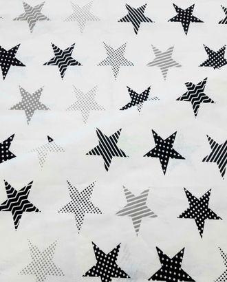 Звезды пэчворк (Бязь 150 см) арт. БД-511-1-1517.100