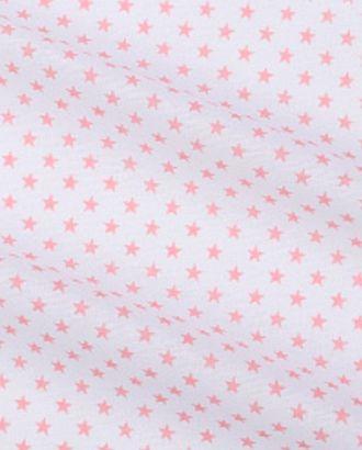 Звезды мелкие (Бязь 150 см) арт. БД-425-1-1517.025