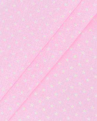 Звезды мелкие (Бязь 150 см) арт. БД-426-1-1517.026