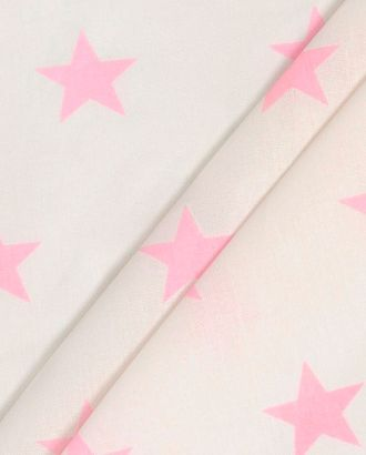 Звезды крупные (Бязь 150 см) арт. БД-545-1-1517.118