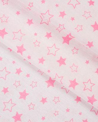 Звездное небо (Бязь 150 см) арт. БД-546-1-1517.119